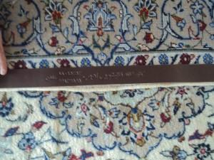 نوار چرمی دوزی در قالیشویی ادیب
