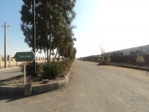 شهرک صنعتی چرمشهر
