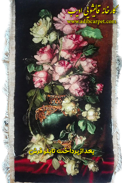 بعداز پرداخت تابلوفرش گلدان