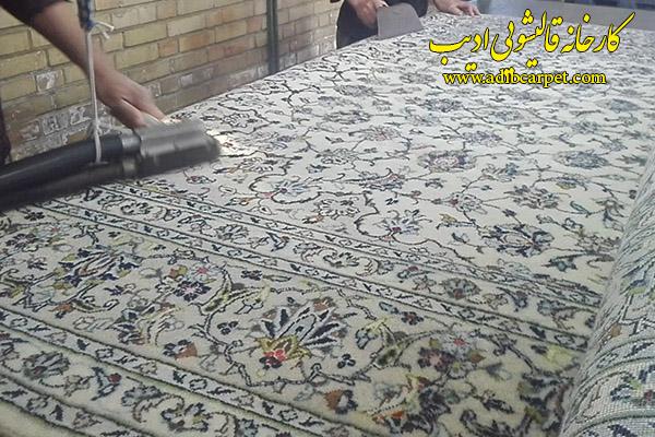 پرداخت فرش دستباف