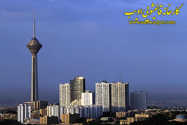 قالیشویی تهران