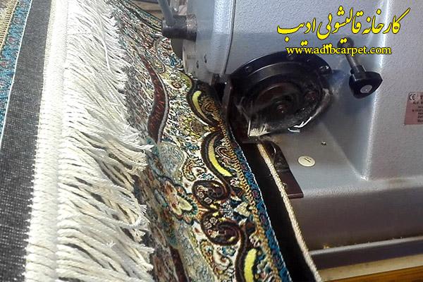 ریشه فرش ماشینی با دستگاه