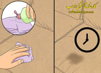 شستشوی مبل پارچه ای میکروفیبر