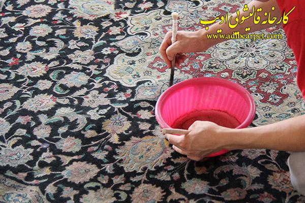 قلم زنی فرش ، قالیشویی
