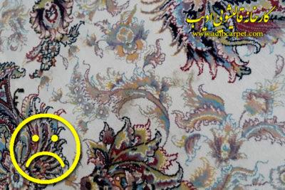 لکه های مقاوم به قالیشویی
