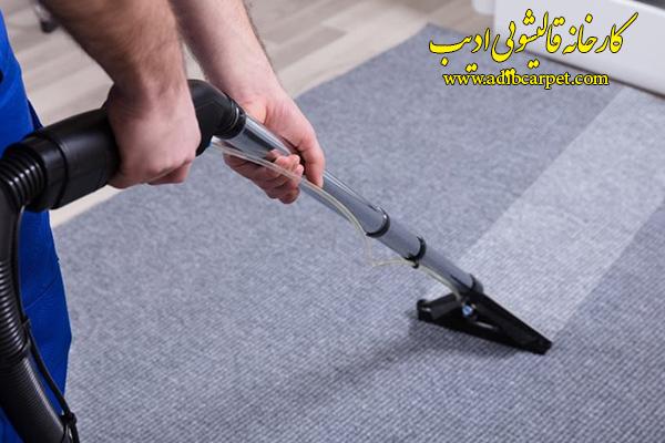 وکیوم کردن فرش