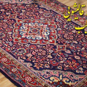 کارخانه قالیشویی ادیب,قالیشویی,شستشوی فرش,اعلاشویی