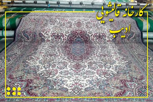 شستشوی اصولی فرش و قالیچه