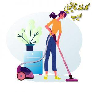 مزایای تمیز کردن فرش حرفه ای