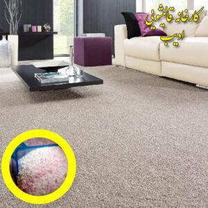 شستن فرش با پودر صابون