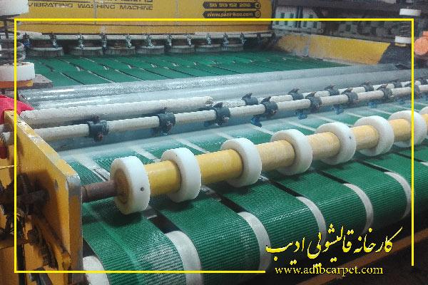 دستگاه شستشوی فرش صنعتی